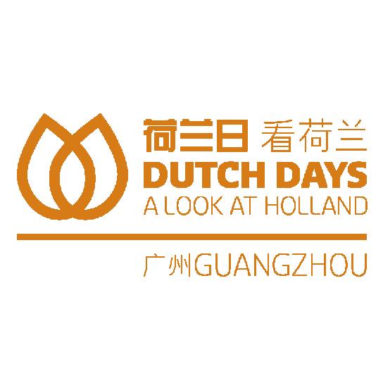Guangzhou vierkant